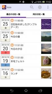 list_daily